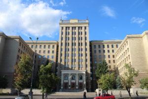 Università di Kharkiv