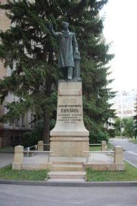 Vasyl Nazarovych Karazin