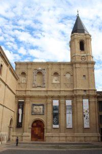 Antico Convento di San Agustin
