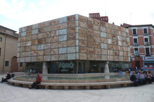 Museo del Foro di Cesaraugusta