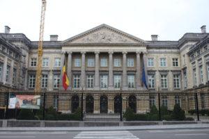 Palazzo della Nazione - fronte