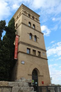 Torreon de la Zuda