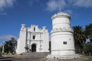 Iglesia del Cerrito del Carmen