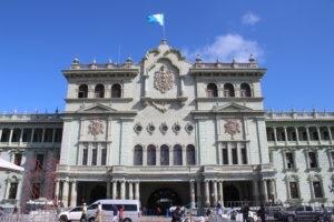 Palacio Nacional de la Cultura - scorcio