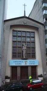 Iglesia de la Divina Pastora-Capuchinos