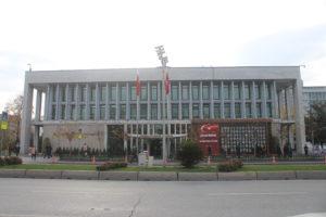 Municipio di Istanbul