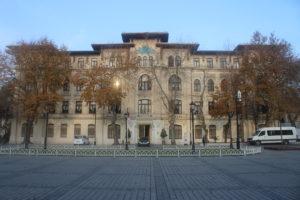 Sede del Catasto di Istanbul