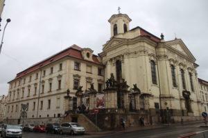 Cattedrale dei Santi Cirillo e Metodio