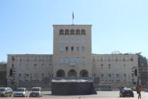 Politecnico Universitario di Tirana