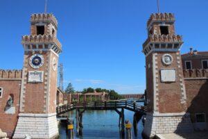 Arsenale di Venezia - dettaglio 1