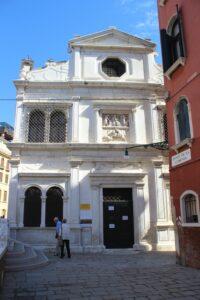 Scuola Dalmata dei Santi Giorgio e Trifone