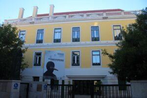 Museo della Farmacia - ingresso