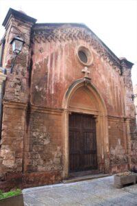 Ex Chiesa di San Marcello