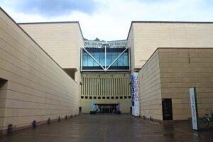 MART - Museo di Arte Moderna e Contemporanea - 1