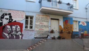 Murales di Orgosolo - 079