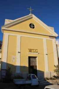 Chiesa di San Giuseppe - dettaglio